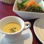 47957133 - ランチセットのポタージュスープとサラダ
