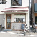 うどん小屋 柔製麺 - 2016年2月27日訪問