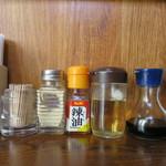 茅ヶ崎ひだまり食堂 - 卓上調味料