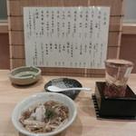 ちょい家 - お通し&日高見(2016年2月)