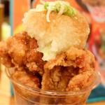 鶏金商店 - おろしポン酢