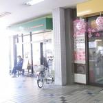 Pao - 阪急水無瀬駅改札出て目の前