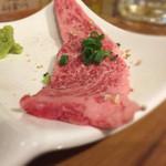 焼肉酒場よんちゃん - 巻きロース