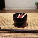 かわ村 - 2016年2月再訪:茗荷、林檎、蕪、で作ったガリ☆
