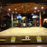 大江戸八百八町 花の舞 - 店内に土俵があります