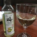 札幌かに本家 - 梅ワイン
