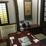 札幌かに本家 - 個室