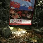 札幌かに本家 - 生け簀に蟹たくさん