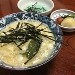 札幌かに本家 - 〆のかに雑炊
