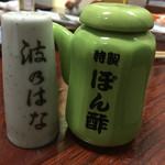 札幌かに本家 -