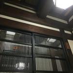 札幌かに本家 - 天井高い、空間