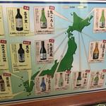 札幌かに本家 - メニュー