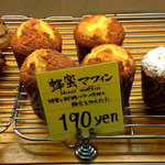 吟遊詩人 - 蜂蜜マフィン190円