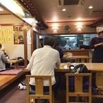 菊新 - 店内