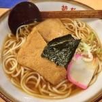 菊新 - きつねうどん(900円)