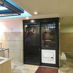 つくも - 中洲のスプーンビルの2階にある個室感覚で料理の楽しめる居酒屋さんです。