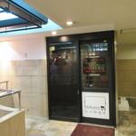 つくも - お店は中洲スプーンビルの2階にあります。