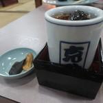 魚料理 克政 - ふぐのひれ酒