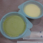 魚料理 克政 - 【てっちりセット】 食後のアイスクリーム