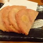 わら焼きと串カツ わら焼き部 - ハムカツ