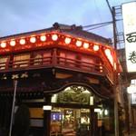 Taiyoshihyakuban - 入口♪