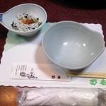 Taiyoshihyakuban - 付きだし♪