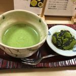 和香園 - 料理写真:抹茶セット450円