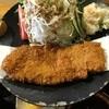 たきび - 料理写真:ロースカツ定食