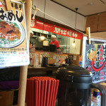 竹本商店 つけ麺開拓舎 - なか