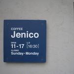 珈琲Jenico -
