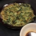焼肉奉行 きりしま - ニラチヂミ(税抜き650円)
