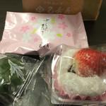 下野風土菓 乙女屋 - 料理写真: