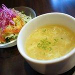 ネコマチ - スープとサラダ