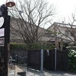 クアットロ・スタジオーニ - 入口看板
