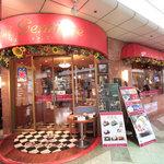 カフェ ジャンシアーヌ - 名古屋駅東口(桜通口)を出て左、「ホテルアソシア名古屋ターミナル」のフロント手前。