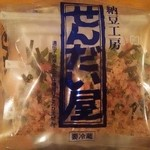 Nattoukoubousendaiya - 納豆茶漬け