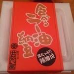 Nattoukoubousendaiya - 食べるラー油納豆