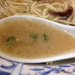 松 - 醤油タレスープ