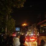 岩村紅茶 - 大文字の送り火が観えちゃいます!!