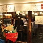湘南の魚とワインの店 ヒラツカ - 外観