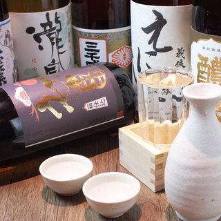 こだわりの日本酒!