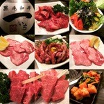 一 - 料理写真:☆【黒毛和牛 焼肉一 九条店】さん…(≧▽≦)/~♡☆