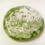 とぎや - 料理写真:草餅。110円