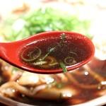 新福菜館 - スープアップ