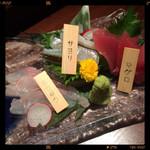 こすぎ畑 - 刺身三種盛り 980円