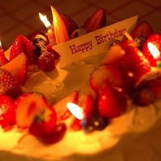 大切な方のお誕生日・結婚記念日に。心を込めてお祝い致します。