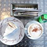 松之助 N.Y. - バナナクリームパイ、カフェモカ