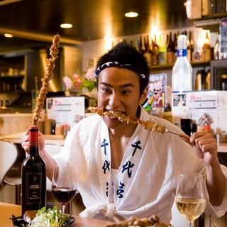 日本一のボリューム!?値段の価値以上の串物、必見です!