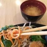 Osaka Teppanyaki Kawano  - ケチャップスパっす