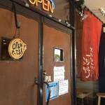 Osaka Teppanyaki Kawano  - 夜中までやってるっす